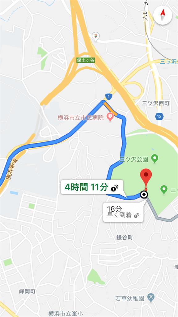 f:id:tsuzuki606:20180405211119p:image