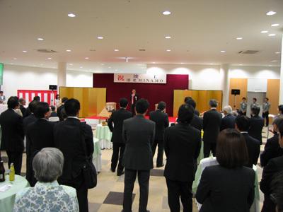 f:id:tsuzukinomori:20070719153054j:image