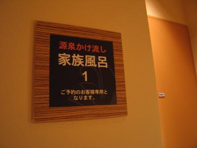 f:id:tsuzukinomori:20070719161721j:image
