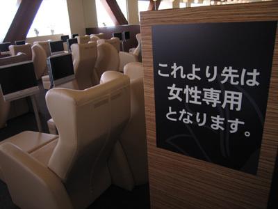 f:id:tsuzukinomori:20070719162126j:image