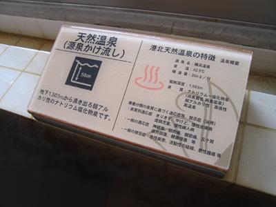 f:id:tsuzukinomori:20070719163536j:image