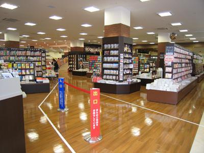 f:id:tsuzukinomori:20070719172701j:image