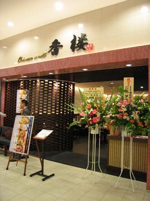 f:id:tsuzukinomori:20070719173537j:image
