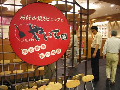 f:id:tsuzukinomori:20070719174344j:image