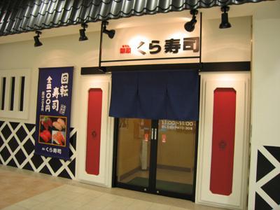 f:id:tsuzukinomori:20070719174410j:image