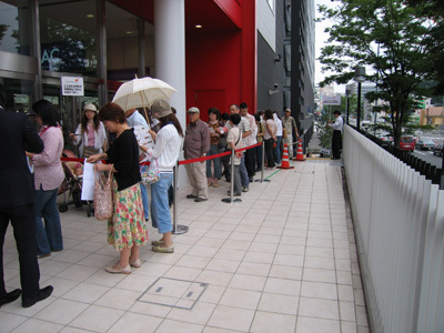 f:id:tsuzukinomori:20070719180651j:image