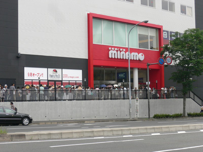 f:id:tsuzukinomori:20070719180722j:image