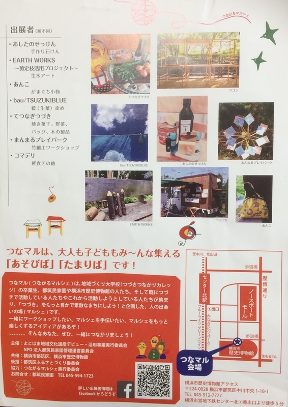 f:id:tsuzukisdn:20181008084035j:image:w640