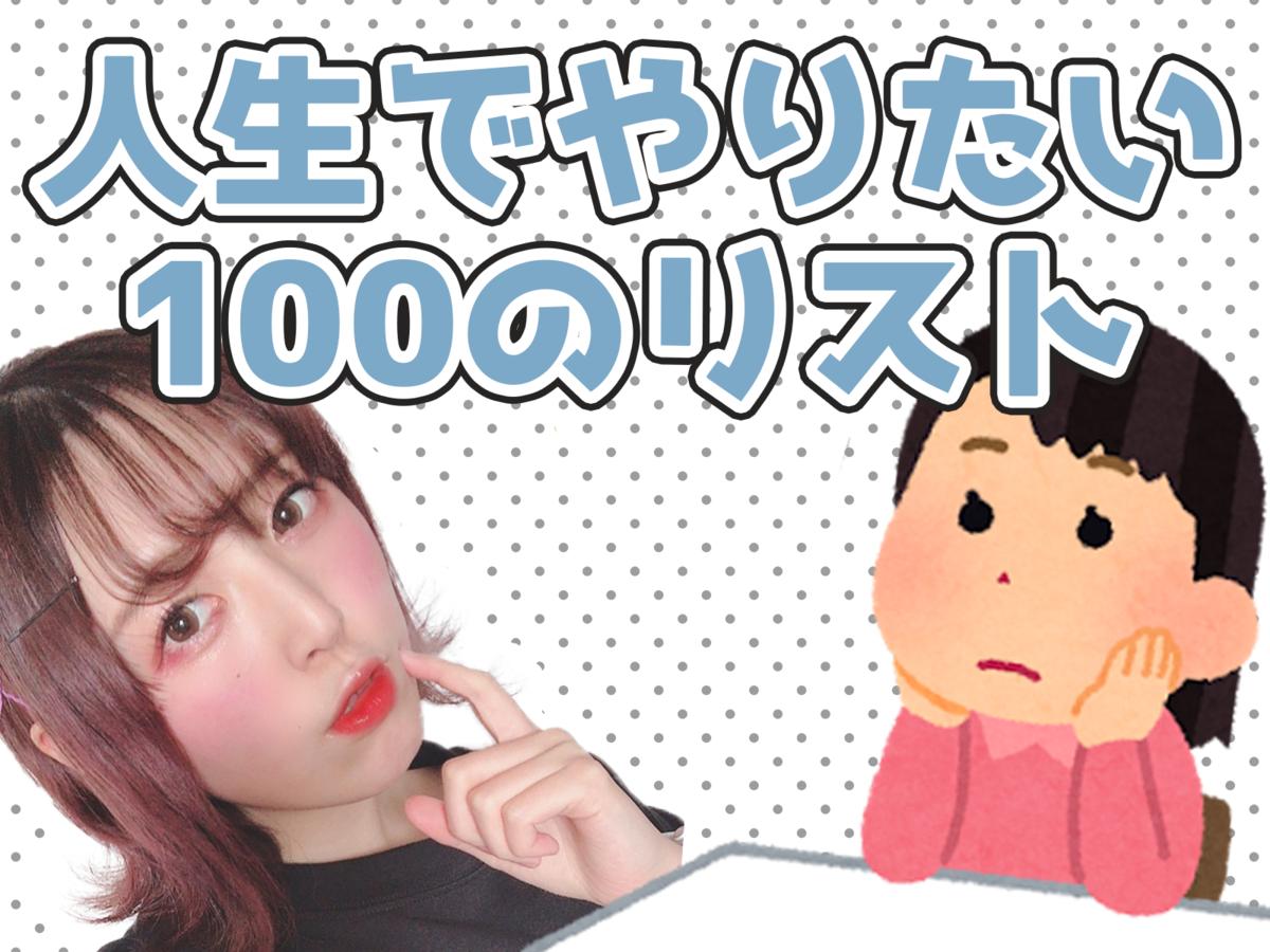 f:id:tsuzuri_58:20200413004155p:plain