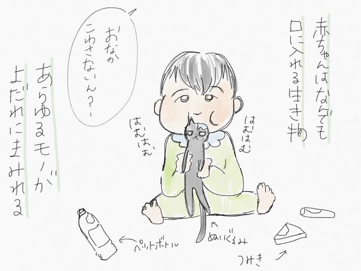 f:id:tsuzuriya:20191119110535p:plain