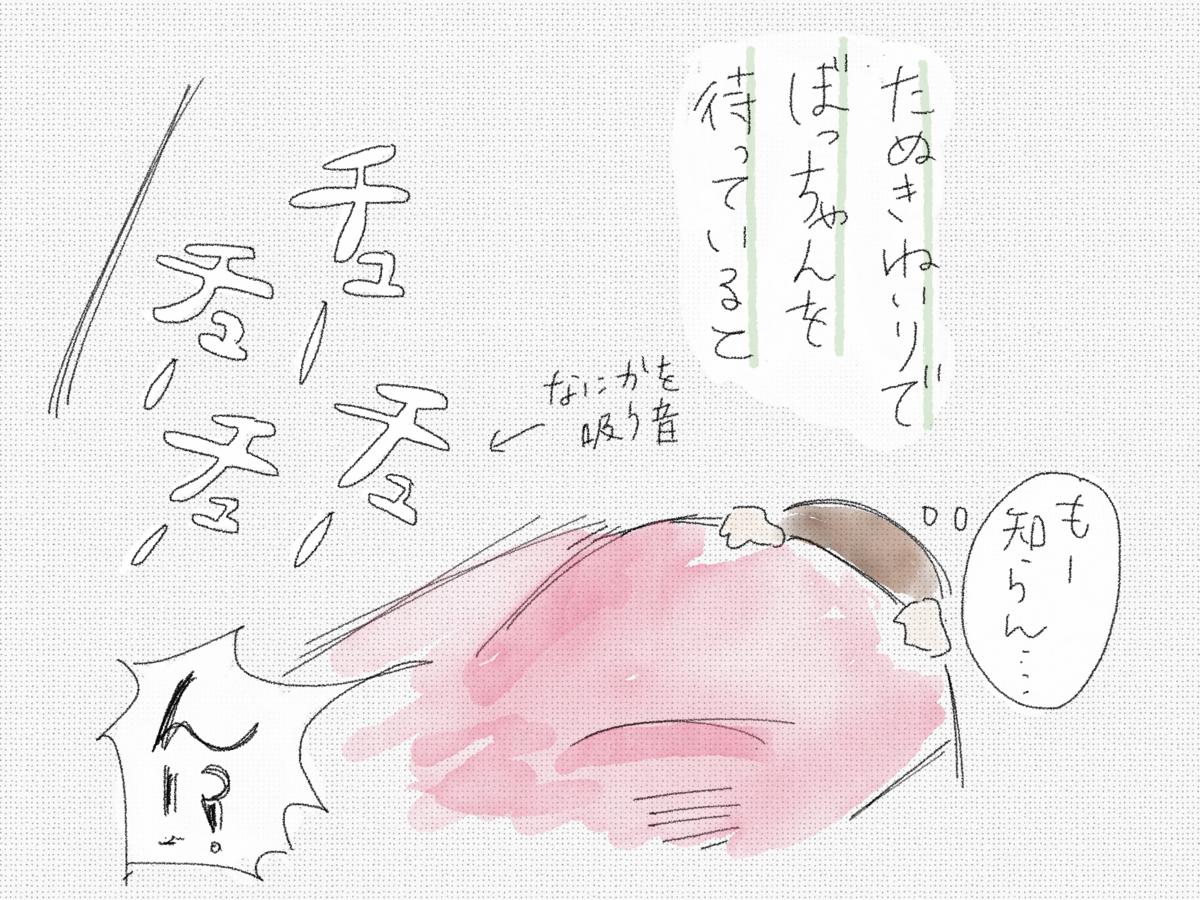f:id:tsuzuriya:20191119110645p:plain