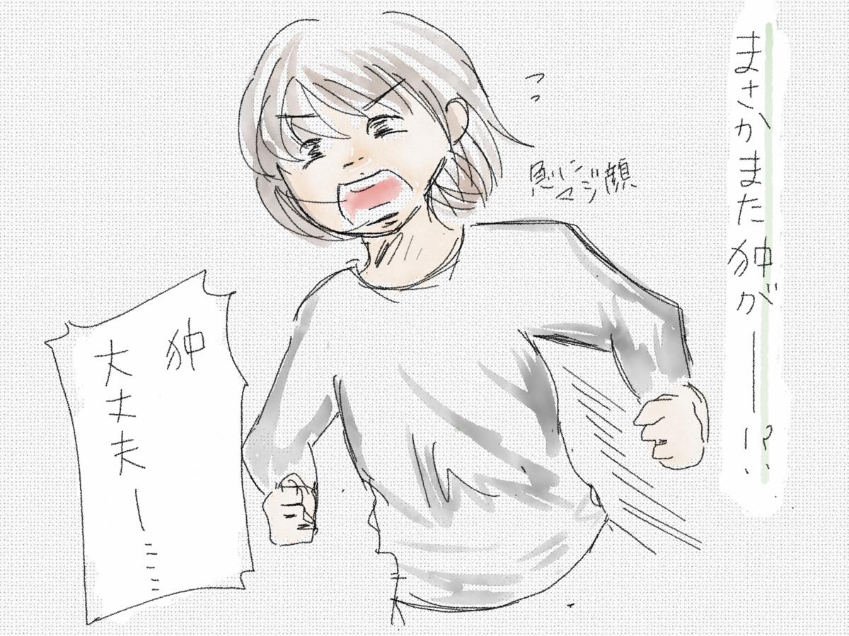 f:id:tsuzuriya:20191119110706p:plain