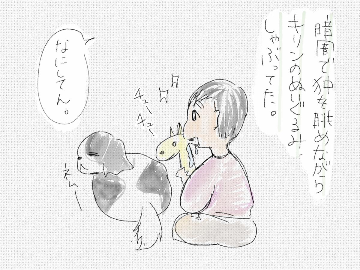 f:id:tsuzuriya:20191119110729p:plain