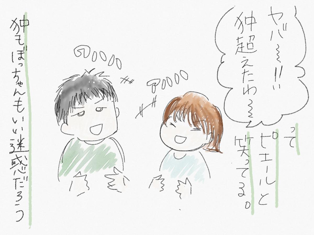 f:id:tsuzuriya:20191126163929p:plain