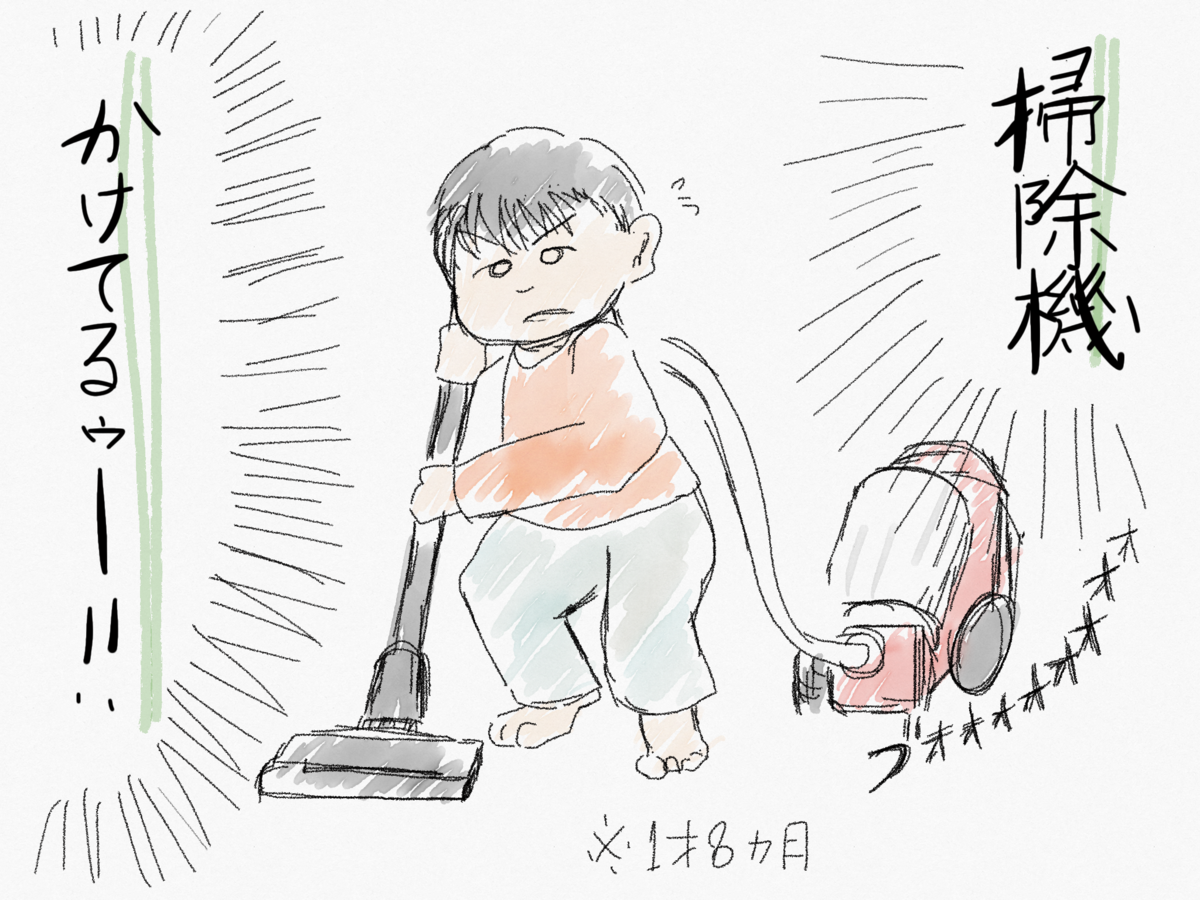 f:id:tsuzuriya:20191126164035p:plain