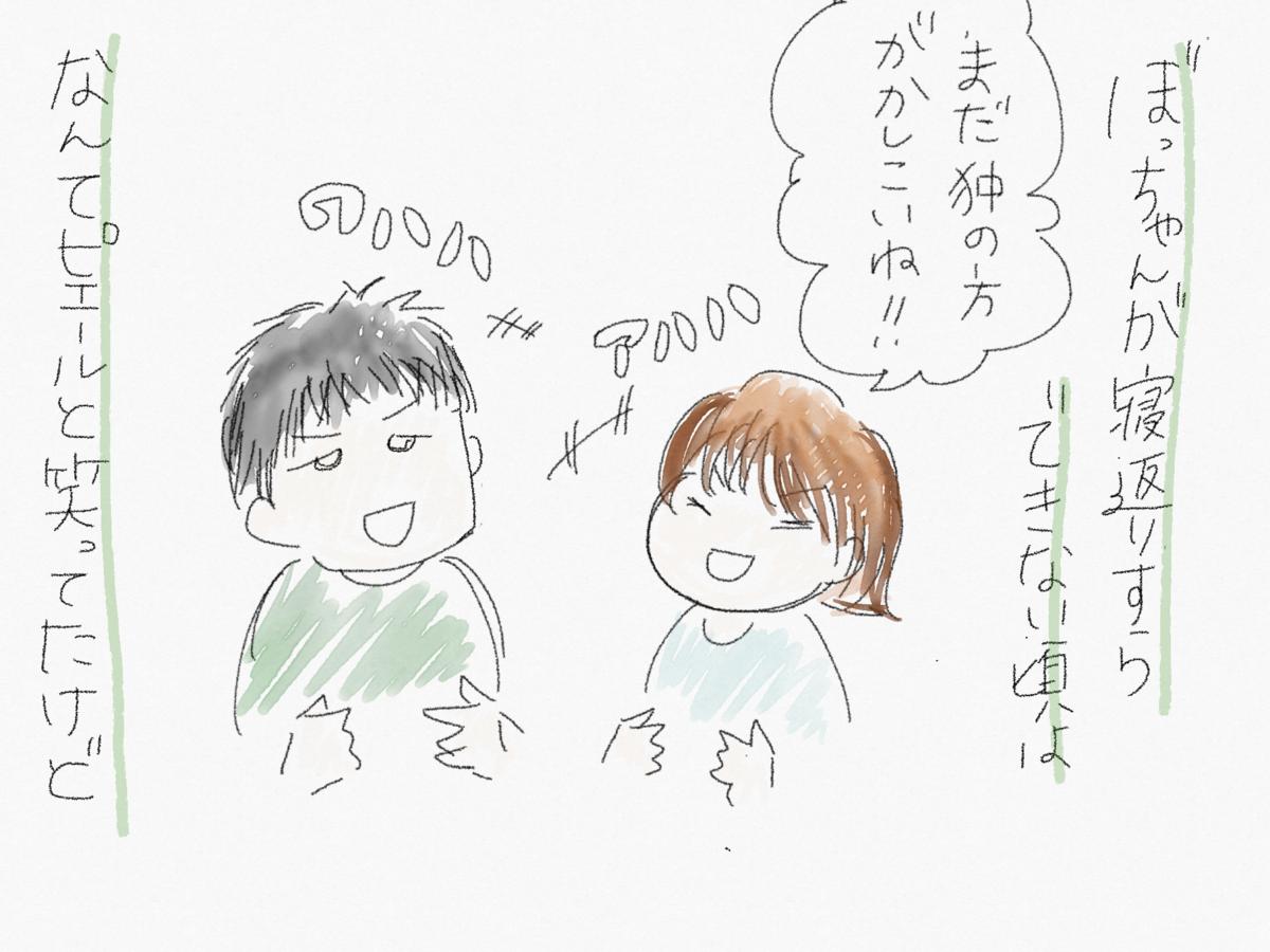 f:id:tsuzuriya:20191126164138p:plain