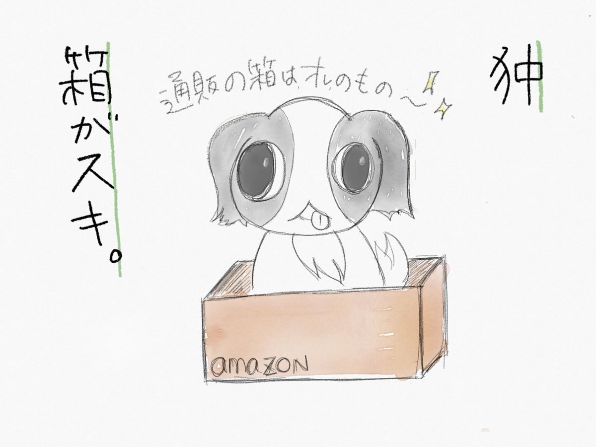 f:id:tsuzuriya:20200117155402p:plain