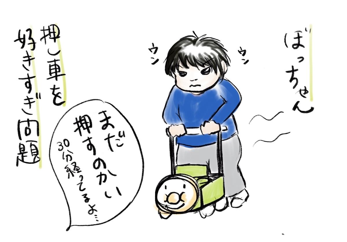 f:id:tsuzuriya:20200217133627j:plain