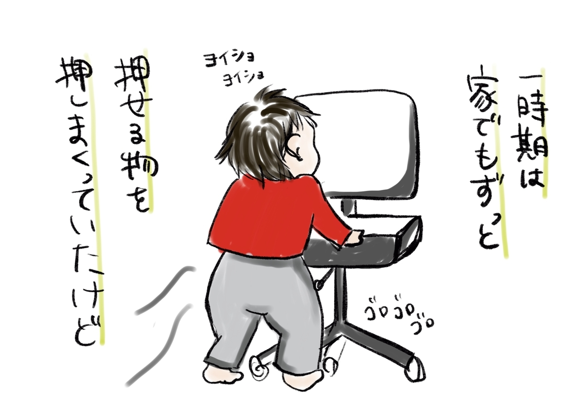 f:id:tsuzuriya:20200217133638j:plain