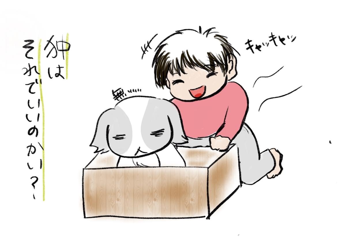 f:id:tsuzuriya:20200217133648j:plain