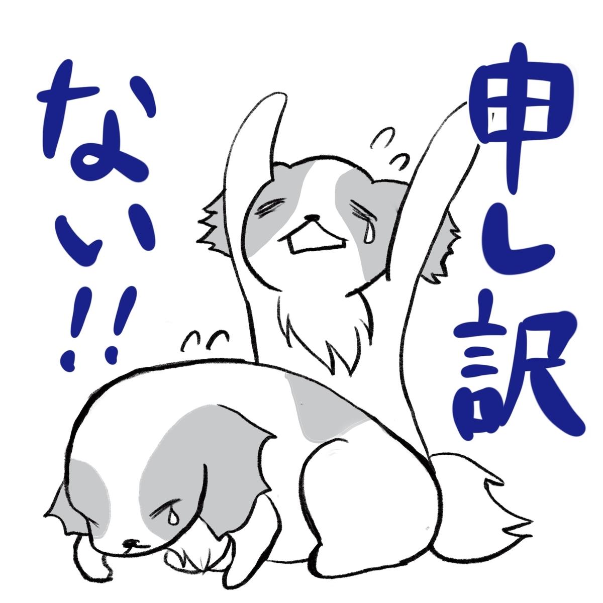 f:id:tsuzuriya:20200217134328j:plain
