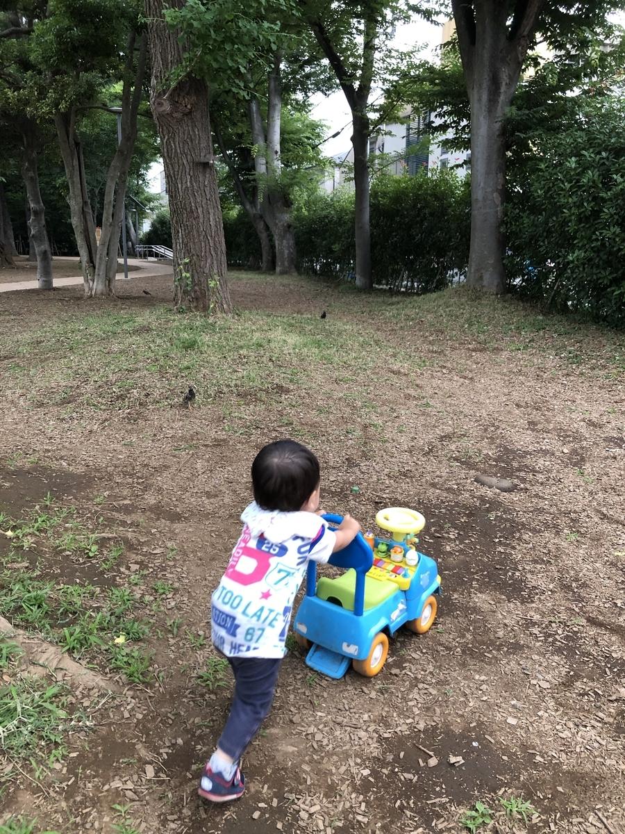 f:id:tsuzuriya:20200217134549j:plain