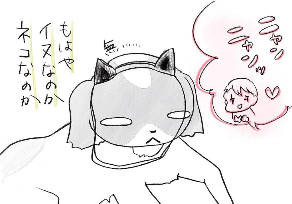 f:id:tsuzuriya:20200221150039j:image