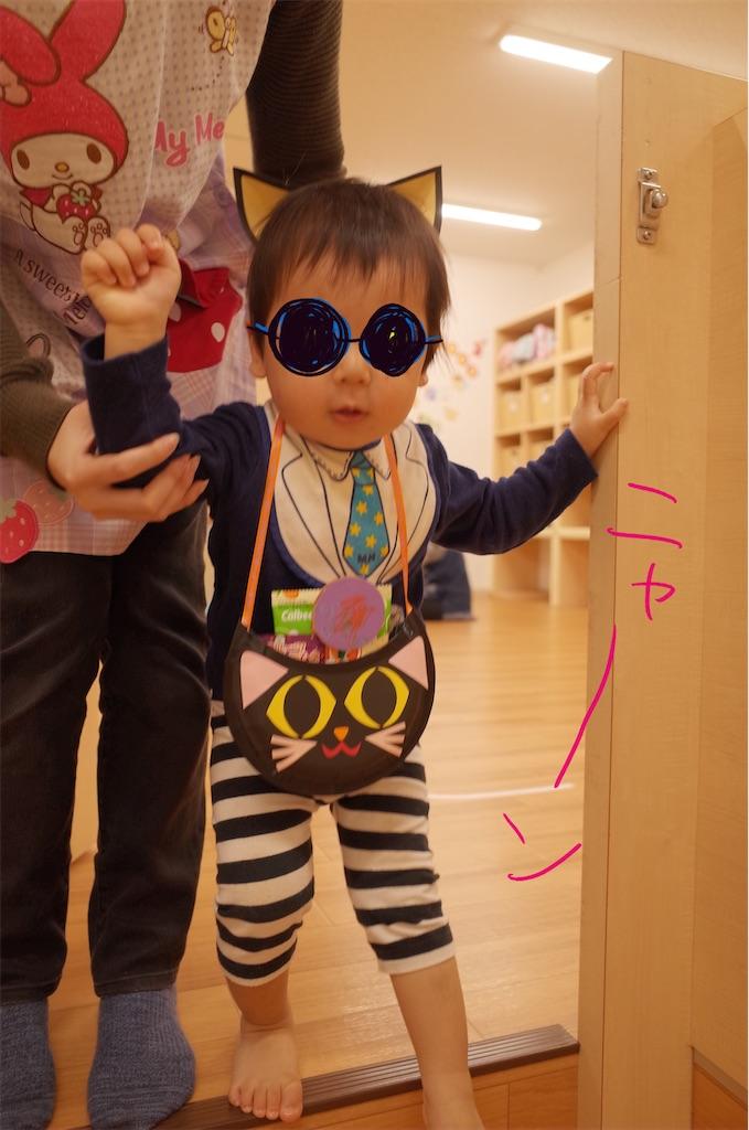 f:id:tsuzuriya:20200221152054j:image