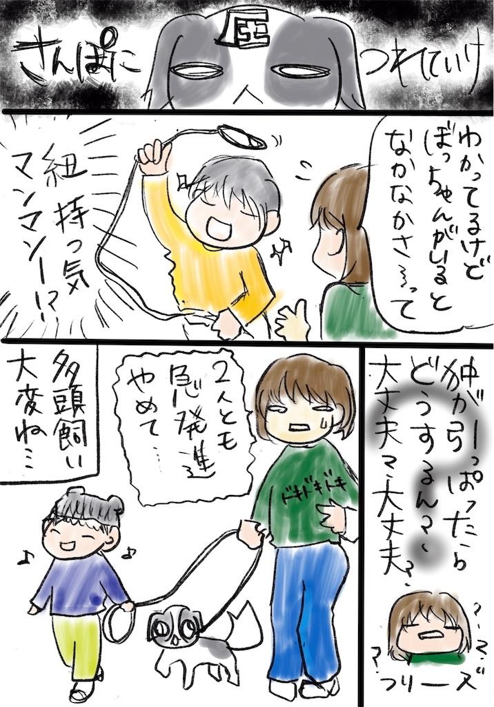 f:id:tsuzuriya:20200520190134j:image