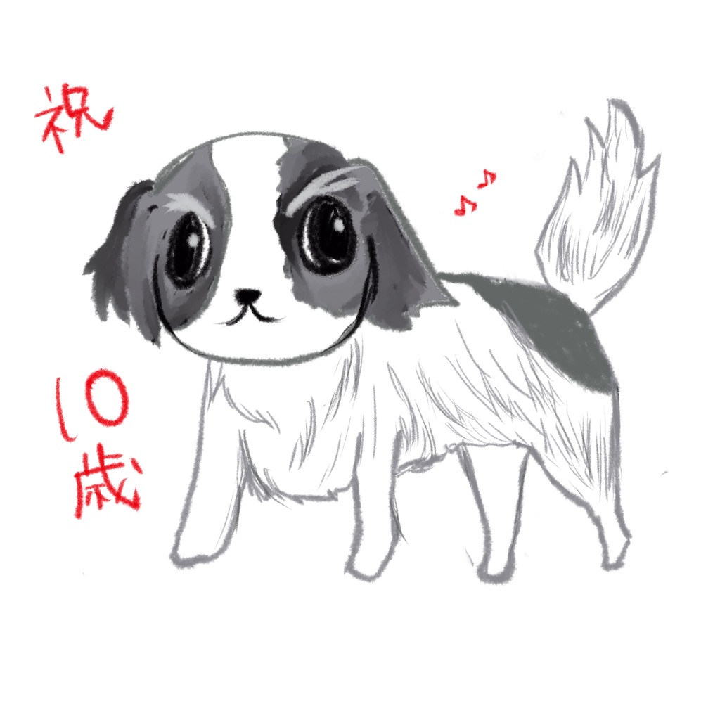 f:id:tsuzuriya:20200601144702j:image