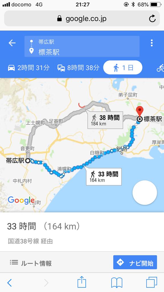 f:id:tsyun430:20180901231945p:plain