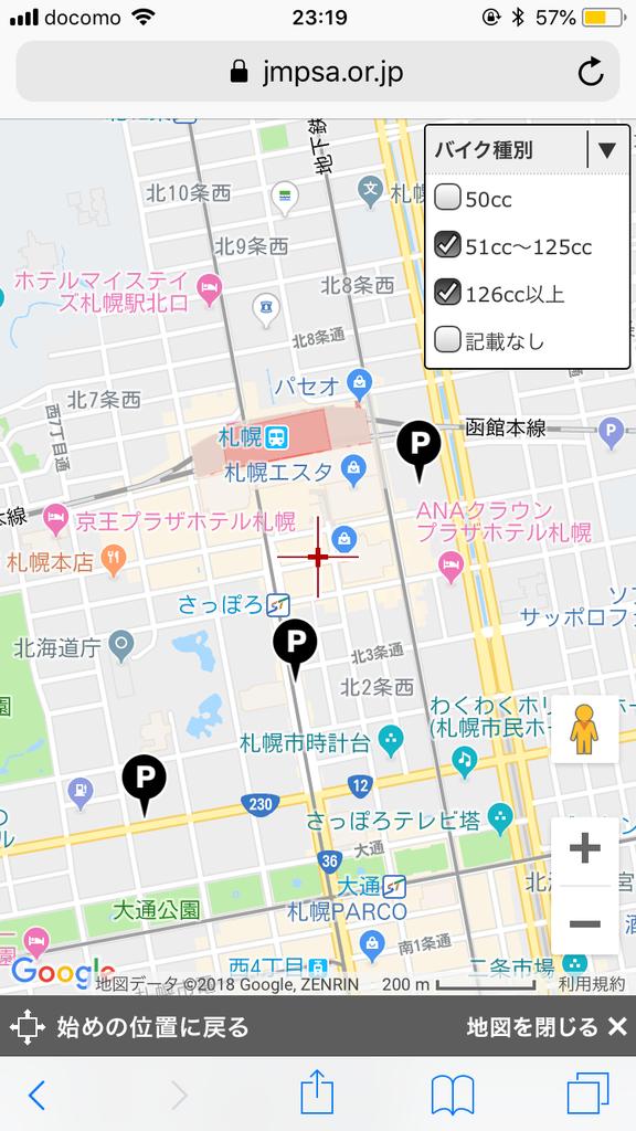 f:id:tsyun430:20180904233804p:plain