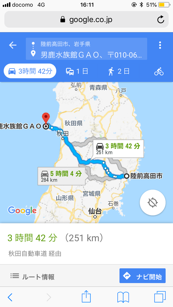 f:id:tsyun430:20180912161641p:plain