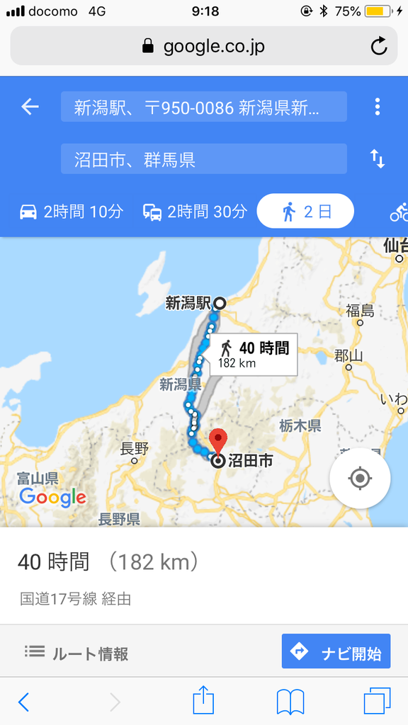 f:id:tsyun430:20180922091902p:plain