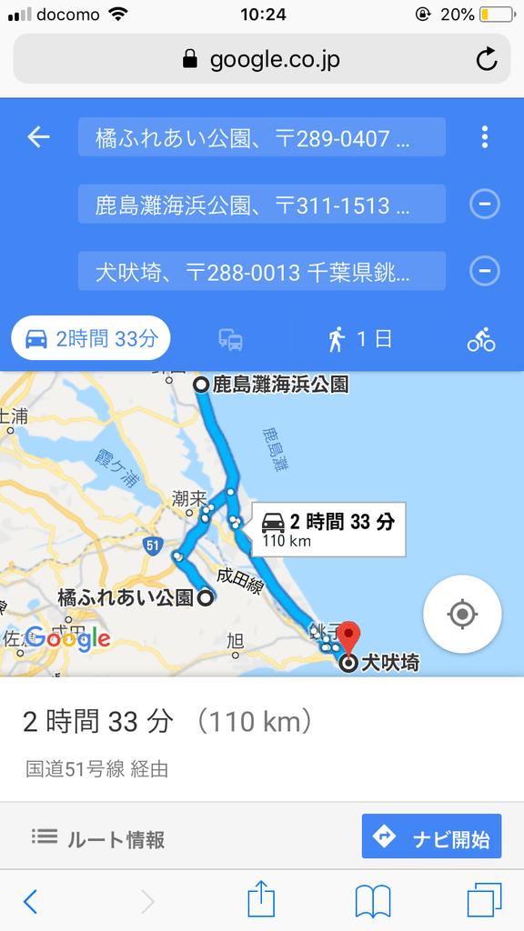 f:id:tsyun430:20181003102451p:plain