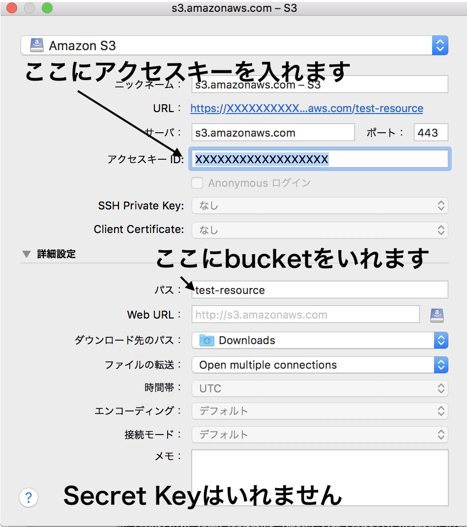 f:id:tt-daichi:20200713210543p:plain