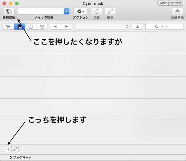 f:id:tt-daichi:20200713210548p:plain