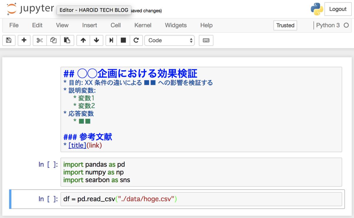 f:id:tt-daichi:20200713210854p:plain