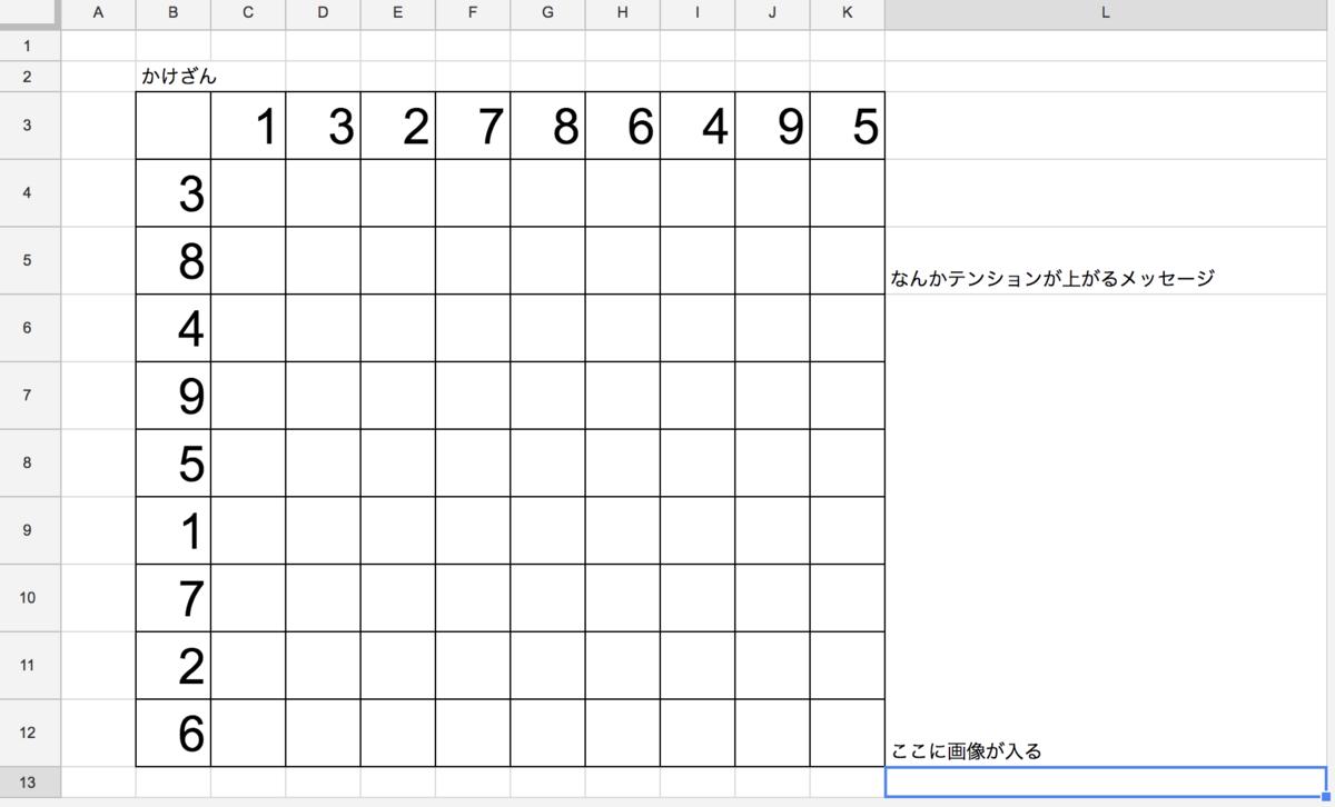f:id:tt-daichi:20200713211145p:plain