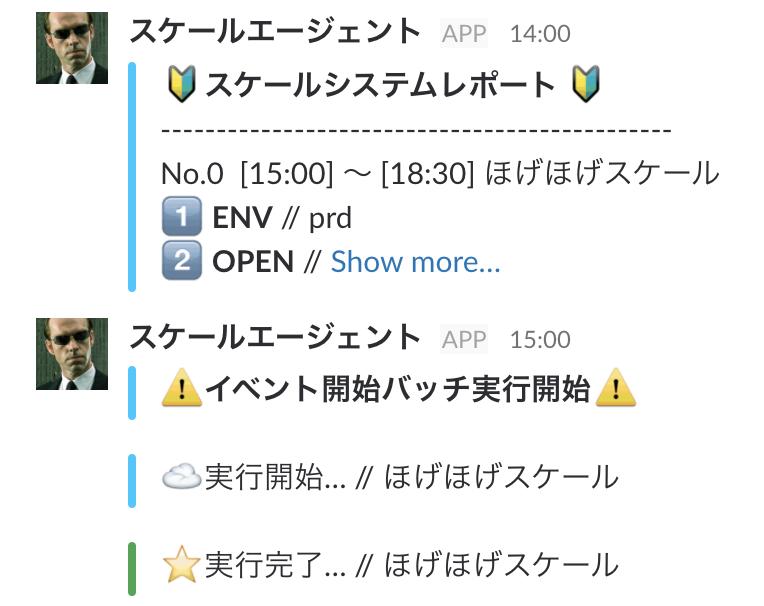 f:id:tt-daichi:20200713211150p:plain