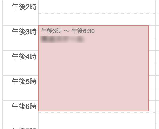 f:id:tt-daichi:20200713211156p:plain