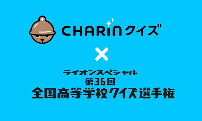 f:id:tt-iwata:20200721145543p:plain