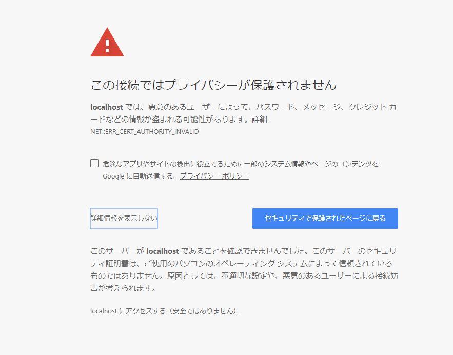 f:id:tt-suzukiit:20171226185905j:plain