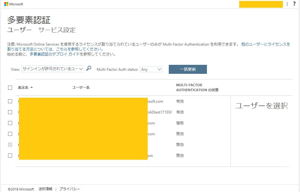 f:id:tt-suzukiit:20180320182210p:plain