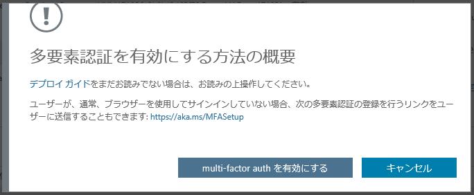 f:id:tt-suzukiit:20180320182234p:plain