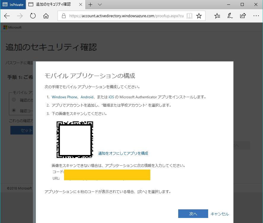 f:id:tt-suzukiit:20180320185100p:plain