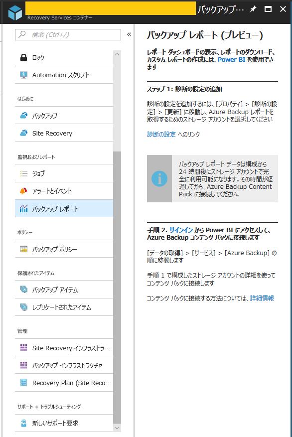 f:id:tt-suzukiit:20180605180431p:plain