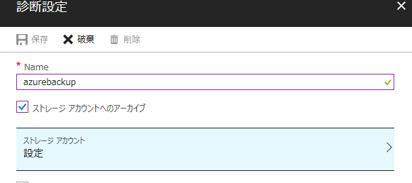 f:id:tt-suzukiit:20180605181100p:plain