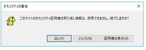 f:id:tt-suzukiit:20180724182557p:plain