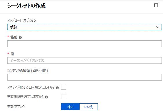 f:id:tt-suzukiit:20181114182826p:plain